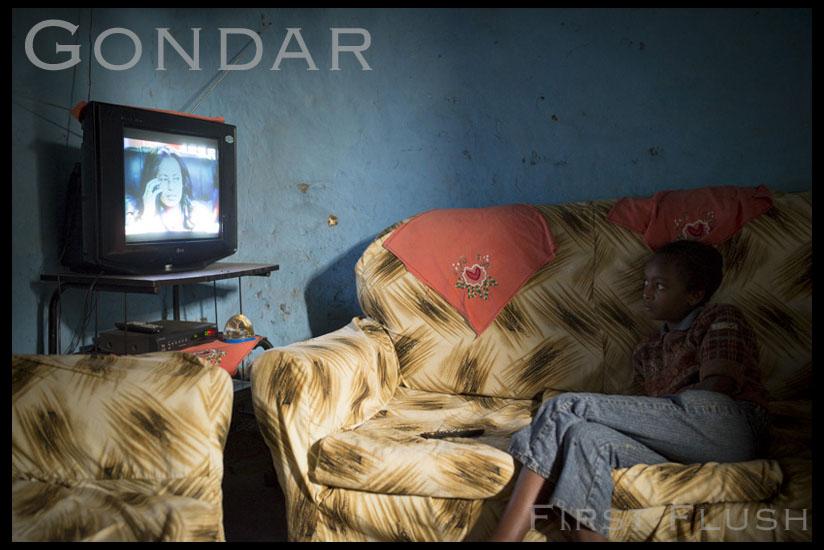 gondar-index